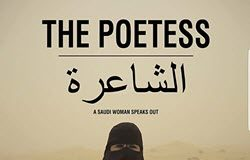 Ciné Onu The Poetess 7 March United Nations Western Europe